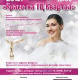 KAj4GB_24AU